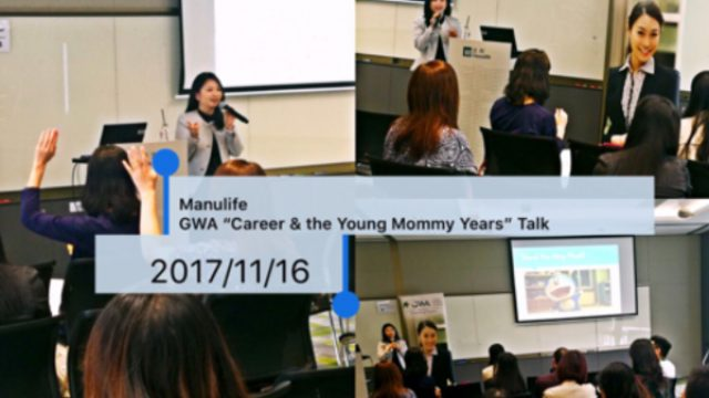 Manulife-GWA Career & the Young Mommy Years