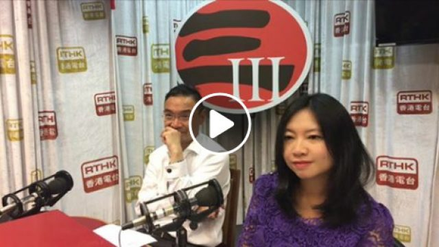 "RTHK Radio 3 1/6/2018 ""Why do children lie?"""